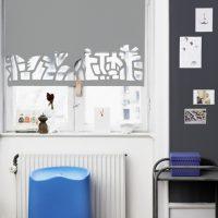 La photo du jour: personnaliser un store IKEA