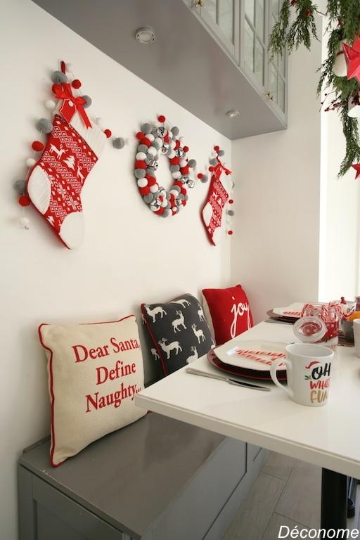 Coussin citation Noël rigolote - en vente chez @Walmart