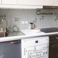 Crédence cuisine mosaique mots scrabble / kitchen backsplash scrabble