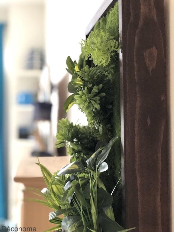 mur végétal artificiel décoratif
